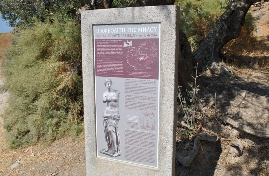 Lugar exacto donde se halló la Venus de Milos
