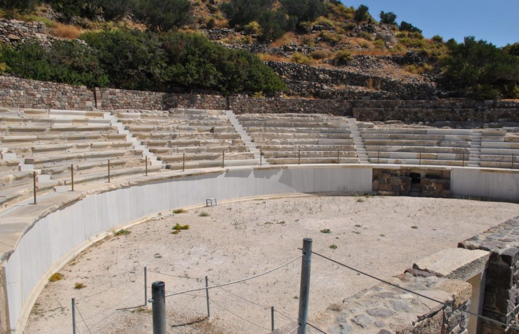 Teatro de Klima
