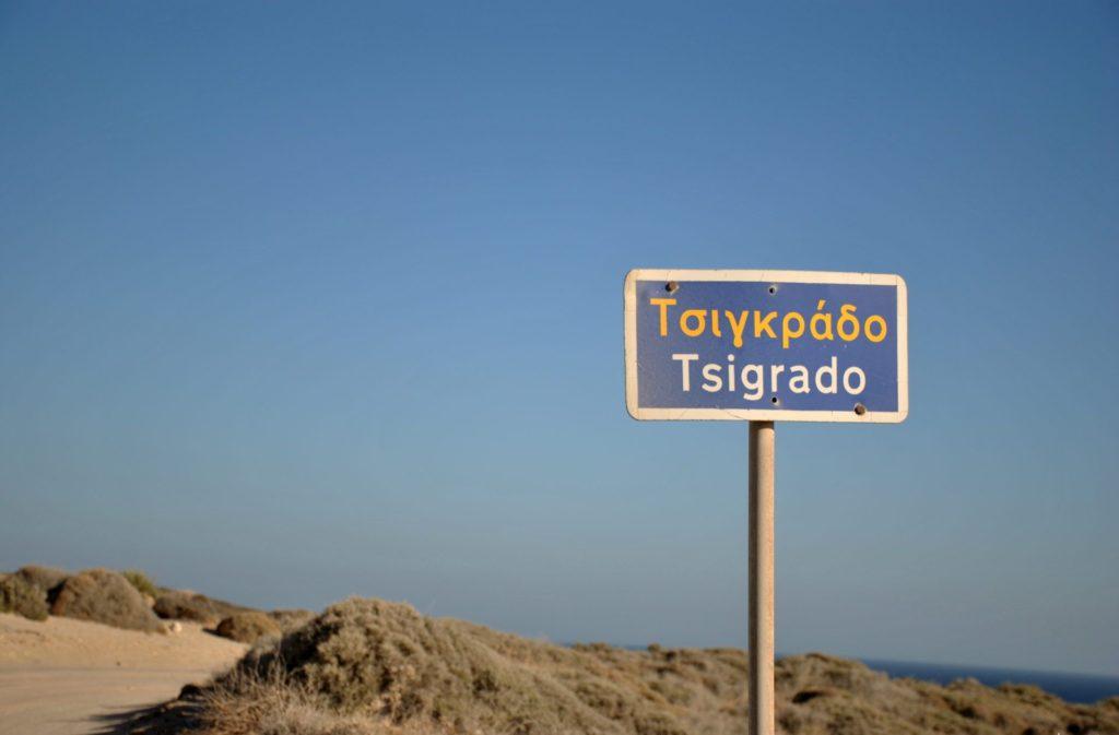 Cartel de entrada a Tsigrado