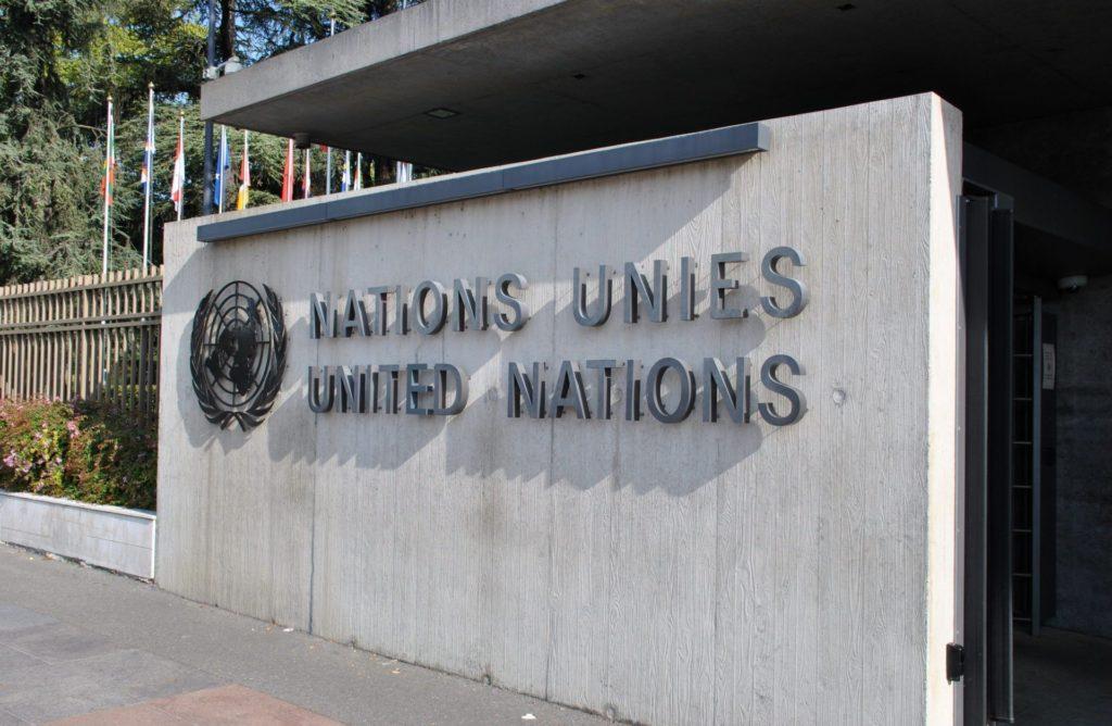 Entrada a las Naciones Unidas
