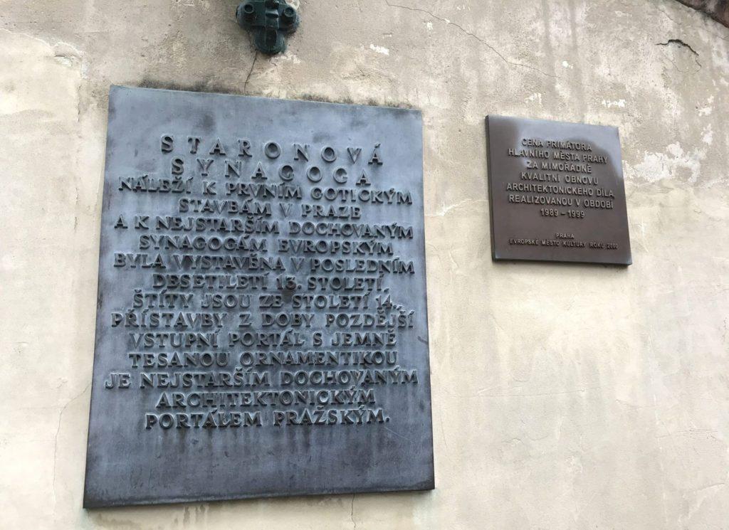 La Sinagoga Vieja Nueva también es conocida con el nombre de Staronova