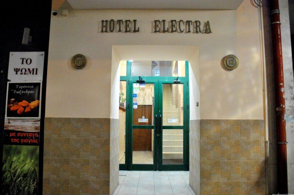 hotel electra, Atenas