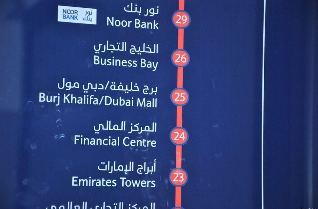 Línea roja del metro de Dubai