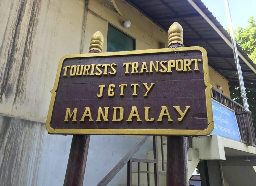 Puerto de Mandalay