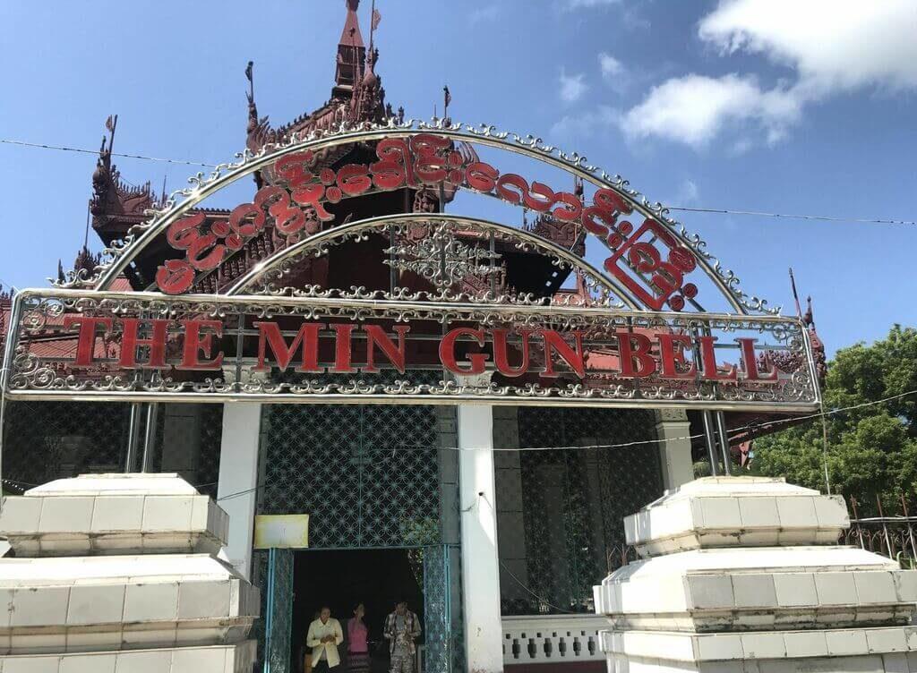 qué ver en Mingun