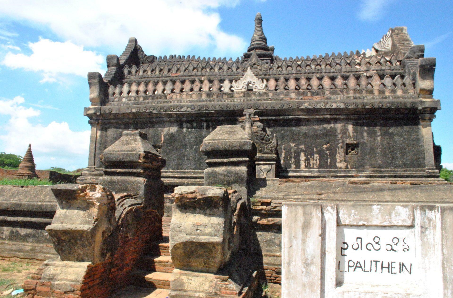 Templo Uphali