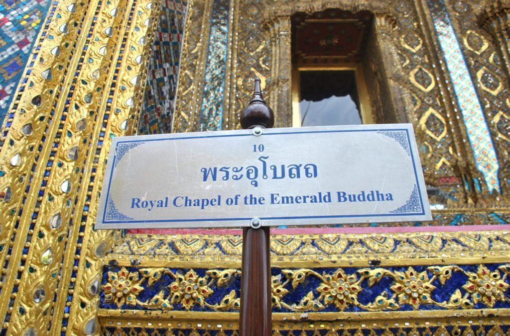 Capilla del Buda Esmeralda