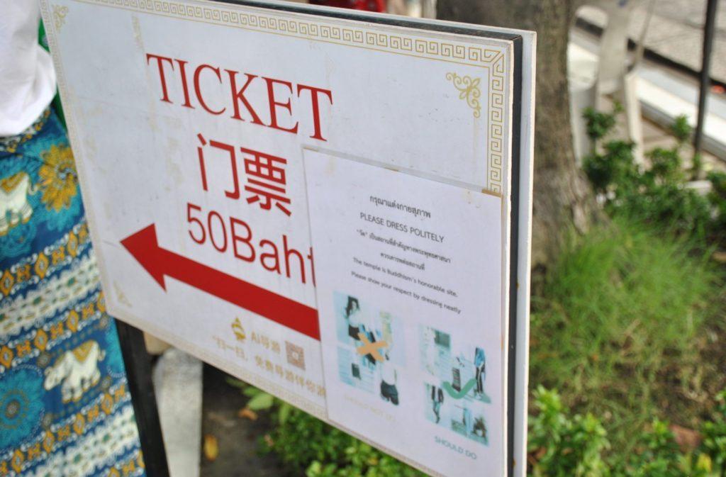 Ticket de entrada al Wat Arun