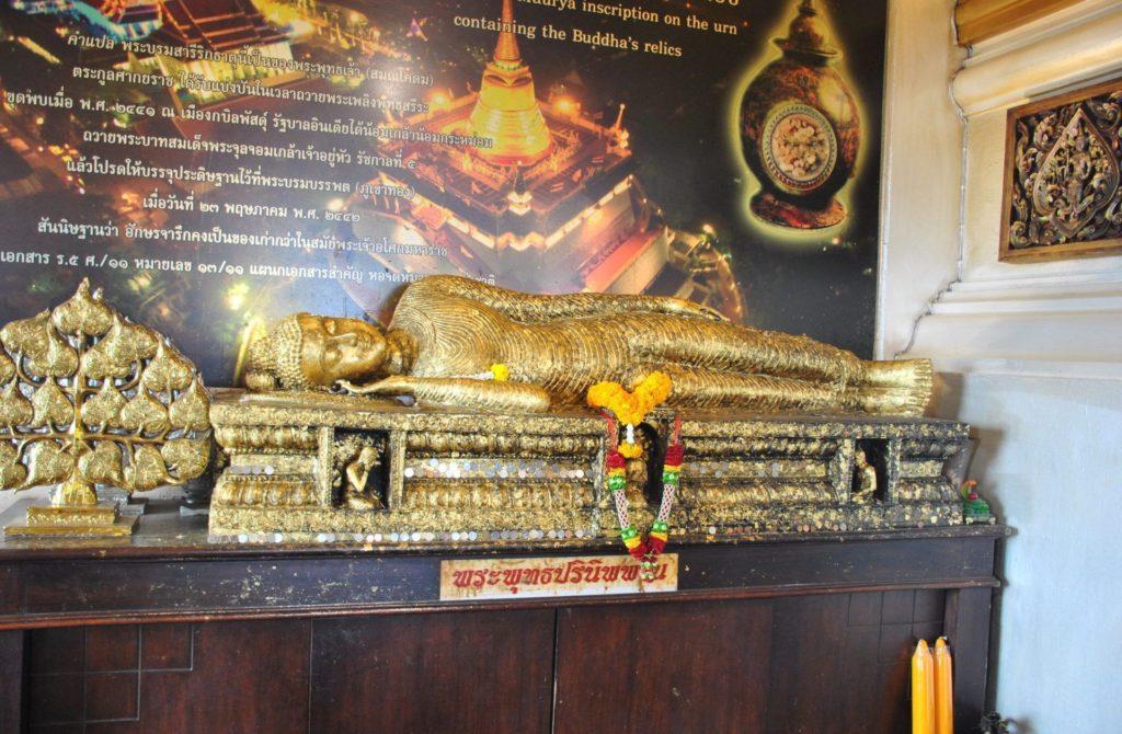 wat saket templos de Bangkok