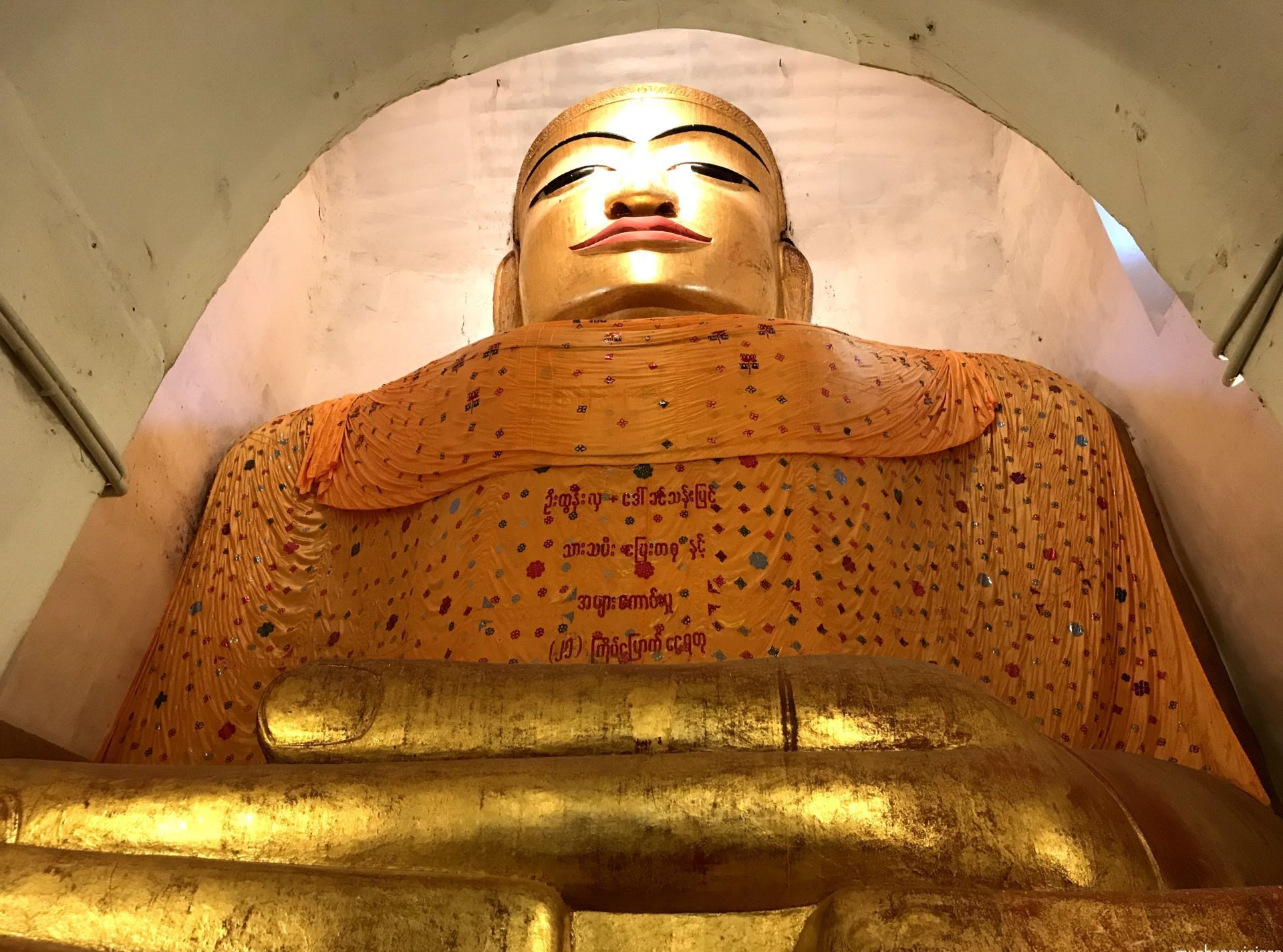 manuha pagoda