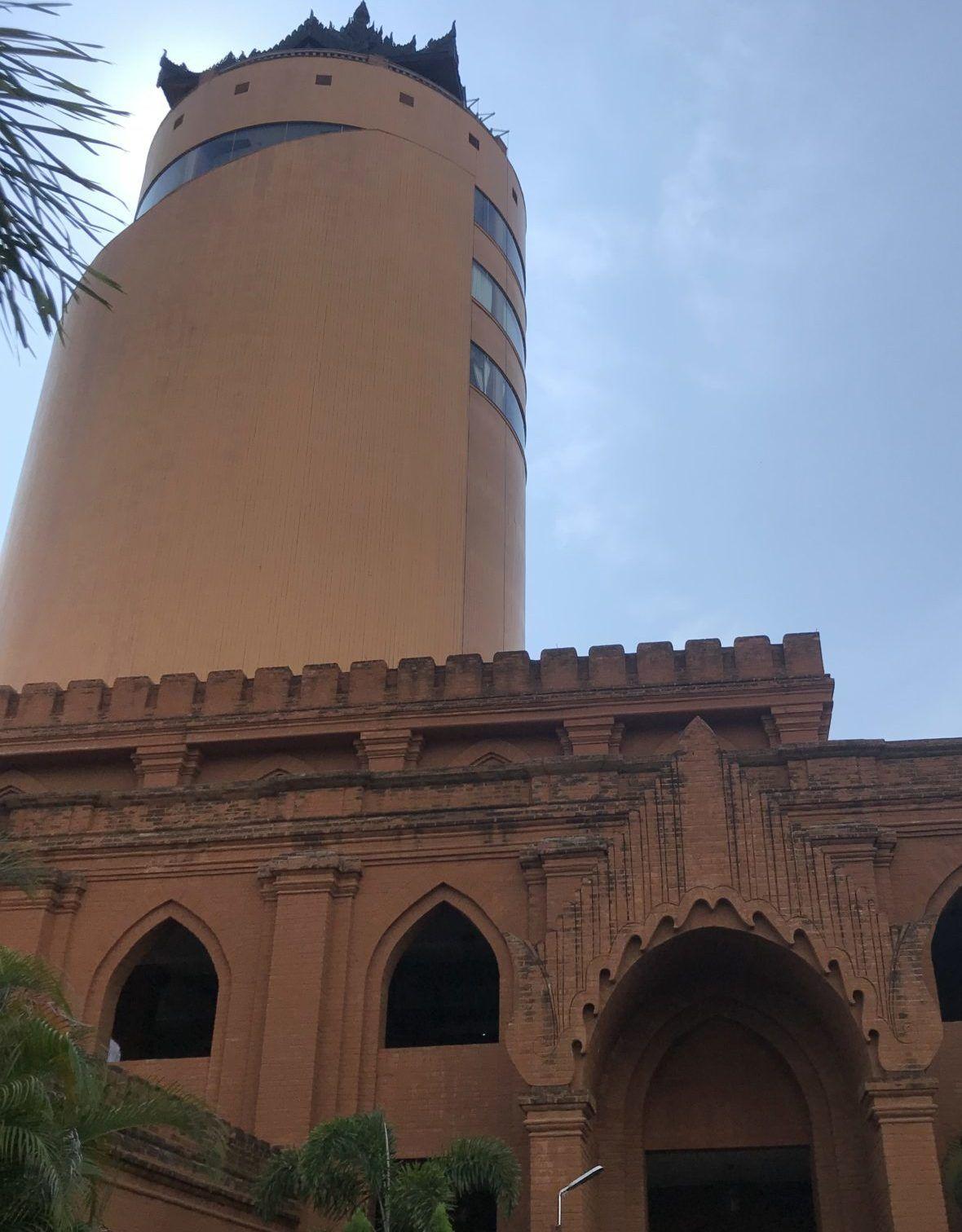 Nann Mynt Tower