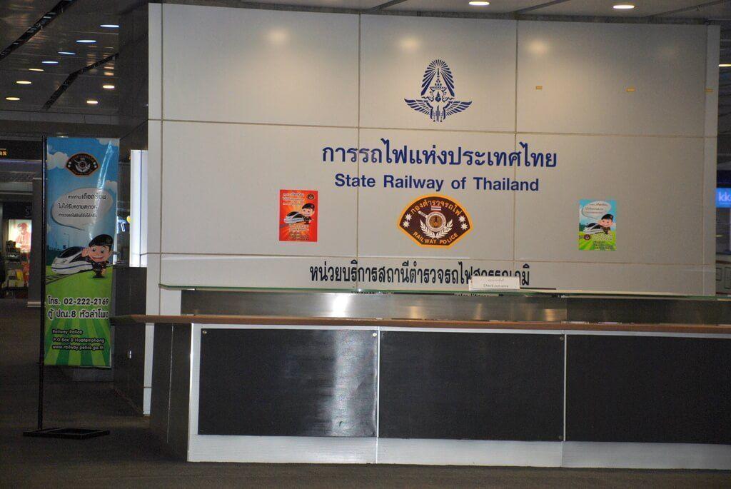 Estación del Airport Link de Bangkok