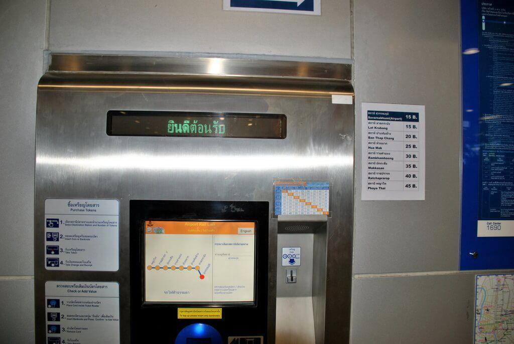 Máquina automática de venta