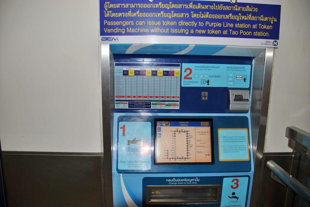 Máquina de venta automática de billetes del metro