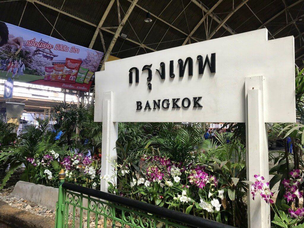 qué ver en Ayutthaya reino de siam