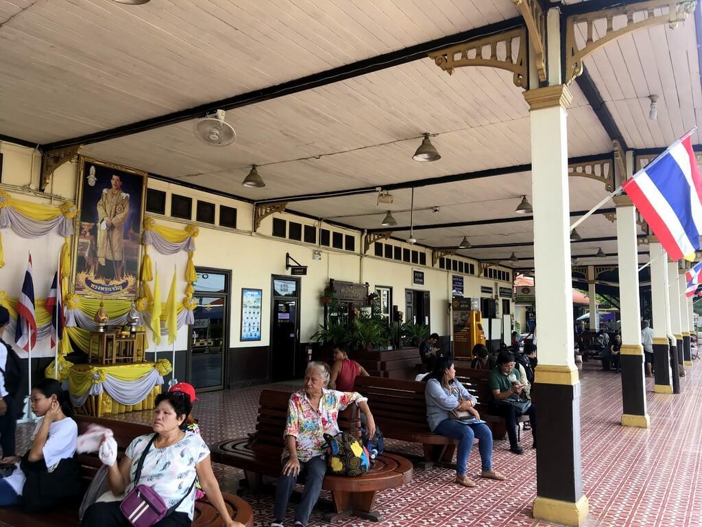 Hall de la estación de trenes de Ayutthaya