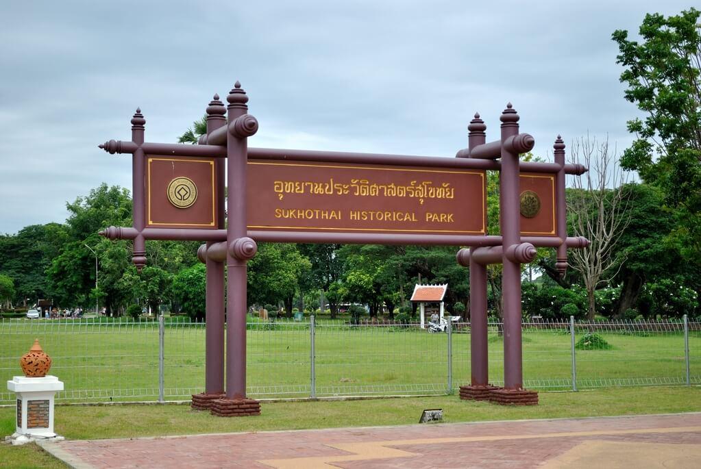 Guía para visitar Sukhothai