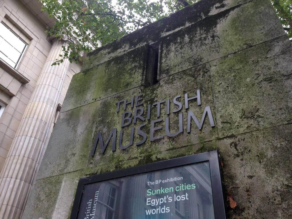A las puertas del British Museum