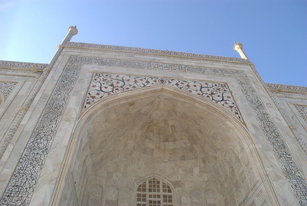 detalle del Taj Mahal