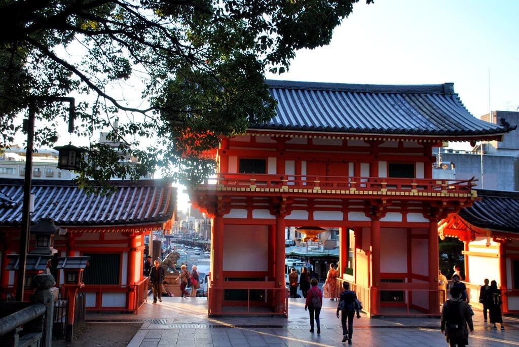 Santuario de Yasaka al atardecer