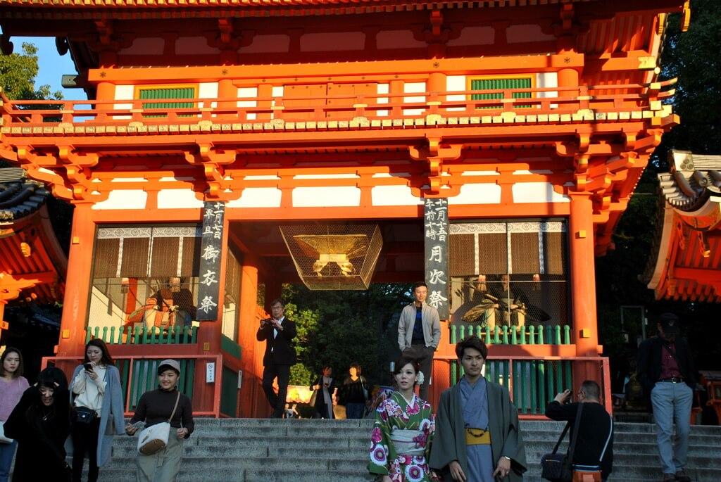Puerta Nishiromon