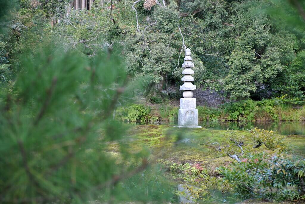 Jardines del Kinkaku-Ji