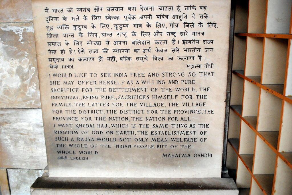 Pensamientos de Gandhi