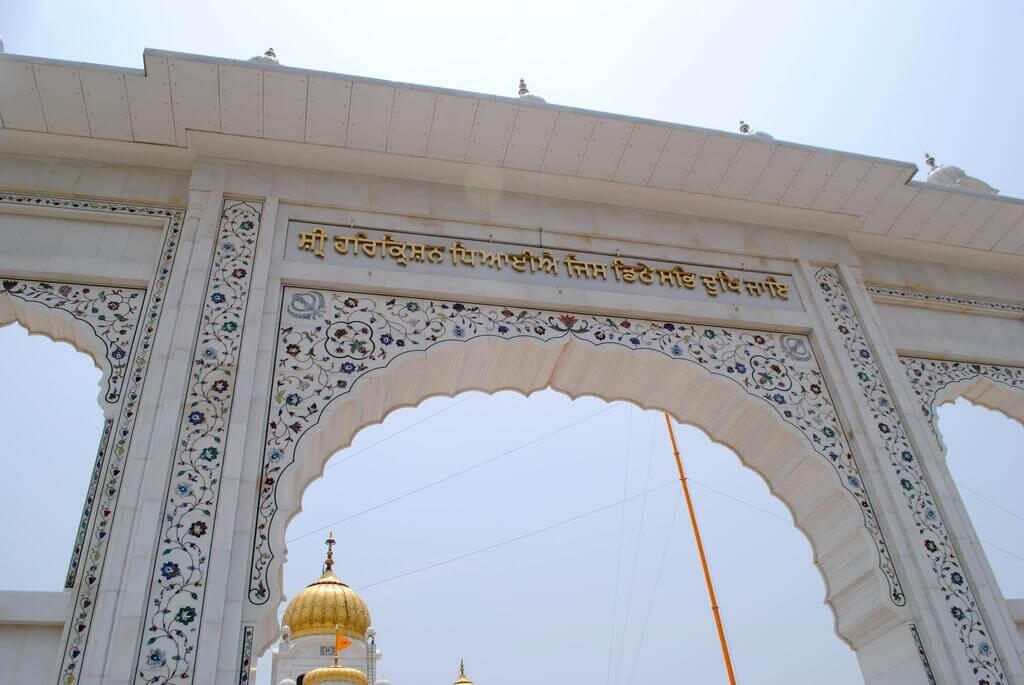 Arco de entrada al templo
