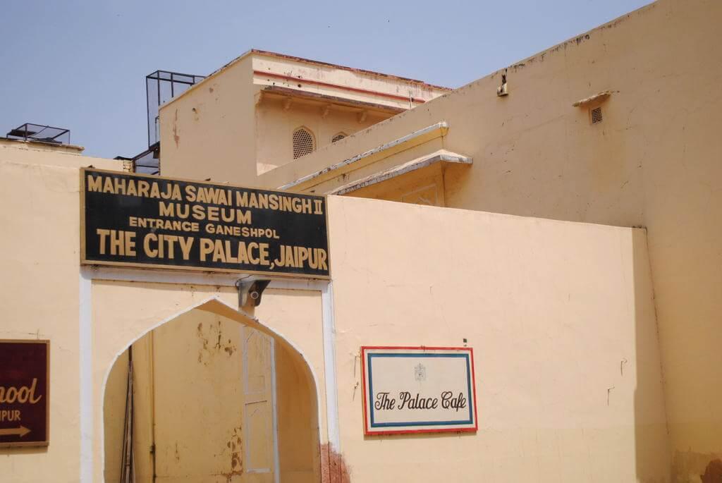 City Palace de Jaipur
