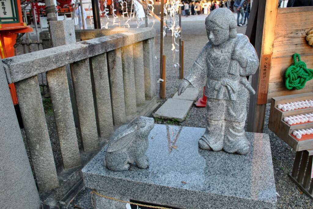 Estatua de Okuninushi, deidad sintoísta