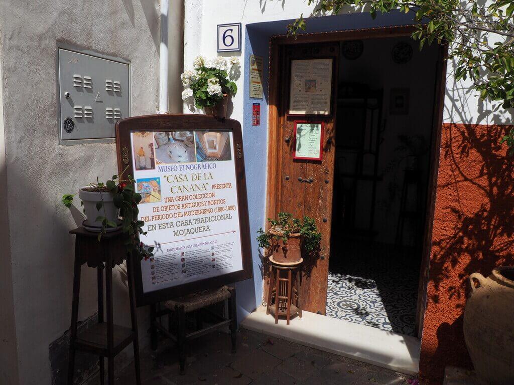 Entrada a la Casa de la Canana