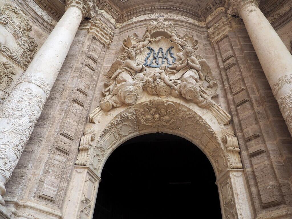 Detalle de la Puerta de los Hierros