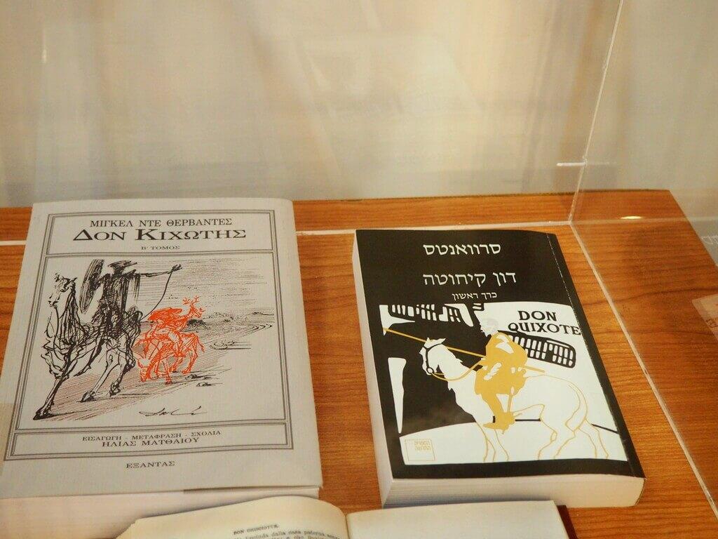 Versiones griega y hebrea del Quijote