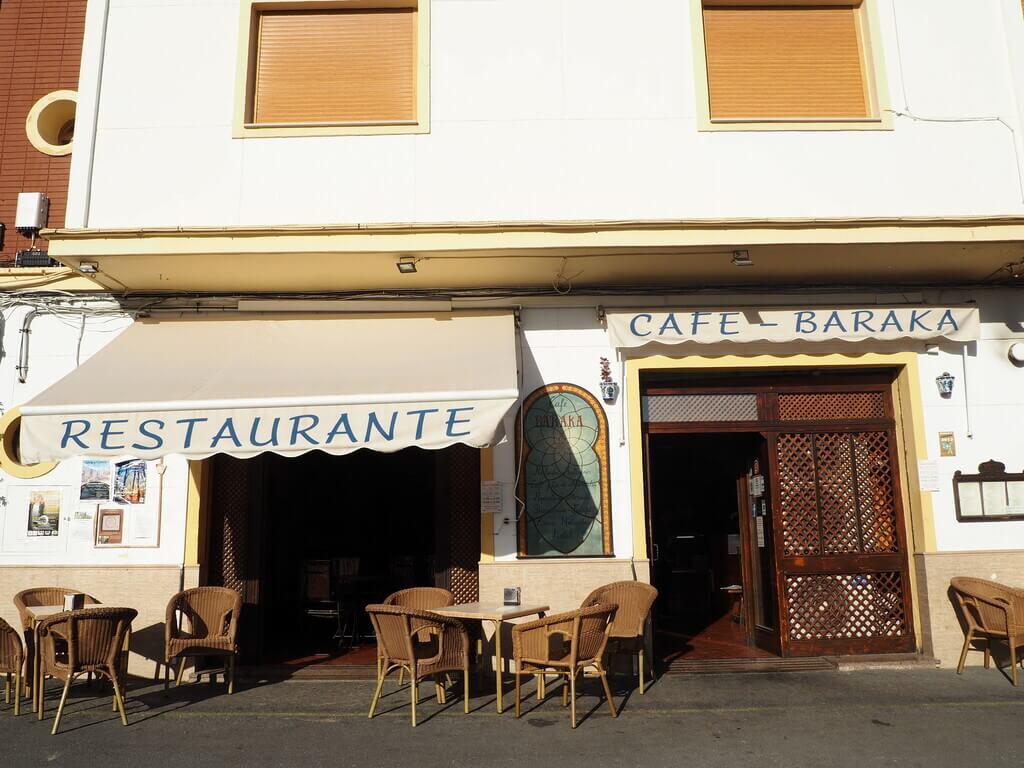Restaurante Baraka