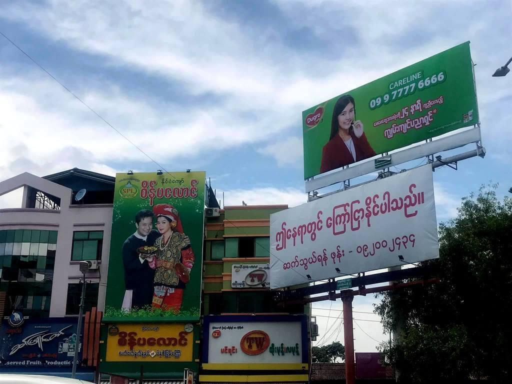 Centro de Mandalay